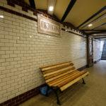 Detailansicht in der U-Bahn-Station Oktogon auf der historischen Linie M1 in Budapest