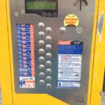 Ticketautomat der Straßenbahn Brünn