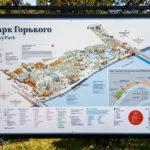 Übersichtsplan im Gorki-Park