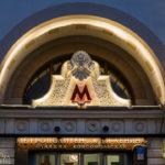 Prachtvoller Eingang zur Metro-Station Komsomolskaja