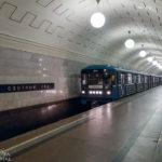 U-Bahn in der Station Okhotny Ryad in Moskau