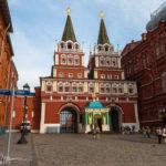 Das Auferstehungstor vor dem Roten Platz in Moskau