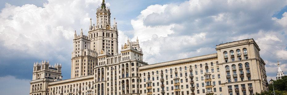 Zuckerbäckerbau Kotelnitscheskaja in Moskau