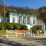 Außenansicht der Villa Wagner I an der Hüttelbergstraße