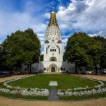 Außenansicht der Russischen Gedächtniskirche in Leipzig