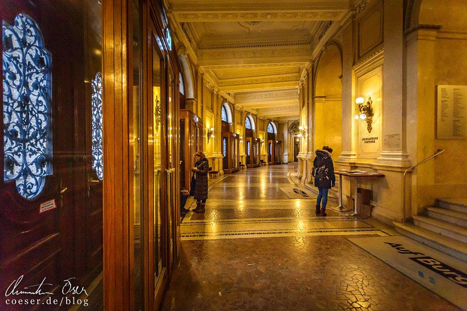 Foyer im Burgtheater in Wien