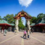 Eingang zum Zoologischen Garten Berlin über das Elefantentor