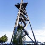 Der Aussichtsturm auf dem Uetliberg in Zürich