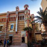 Innenhof der Casa Vicens von Antoni Gaudì in Barcelona