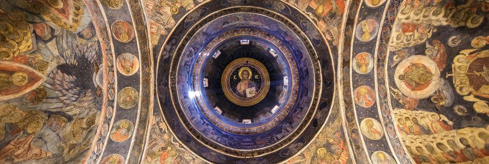 Deckengewölbe im Kloster Stavropoleos in Bukarest