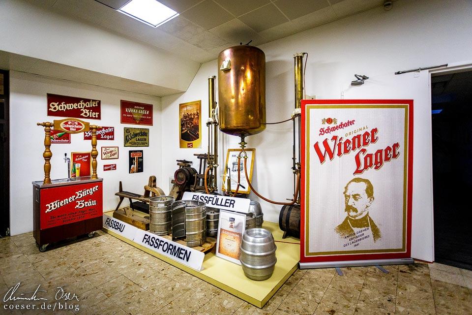 Museum in der Brauerei Schwechat