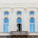 Detailansicht des Theaters in Trnava